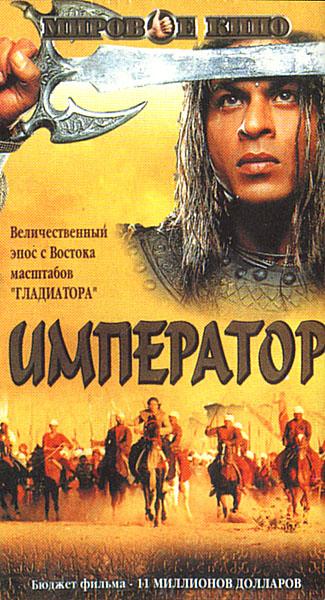 Лучшие индийские сериалы на русском языке смотреть онлайн ...