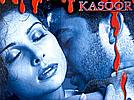 рекламное фото из фильма